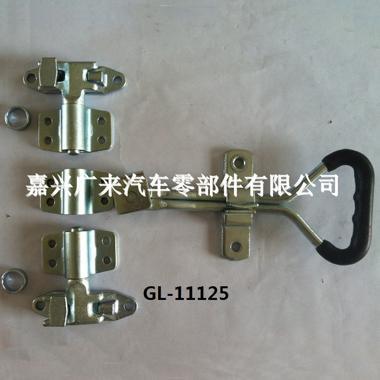 Factory Supplly Truck Traile Door Lock