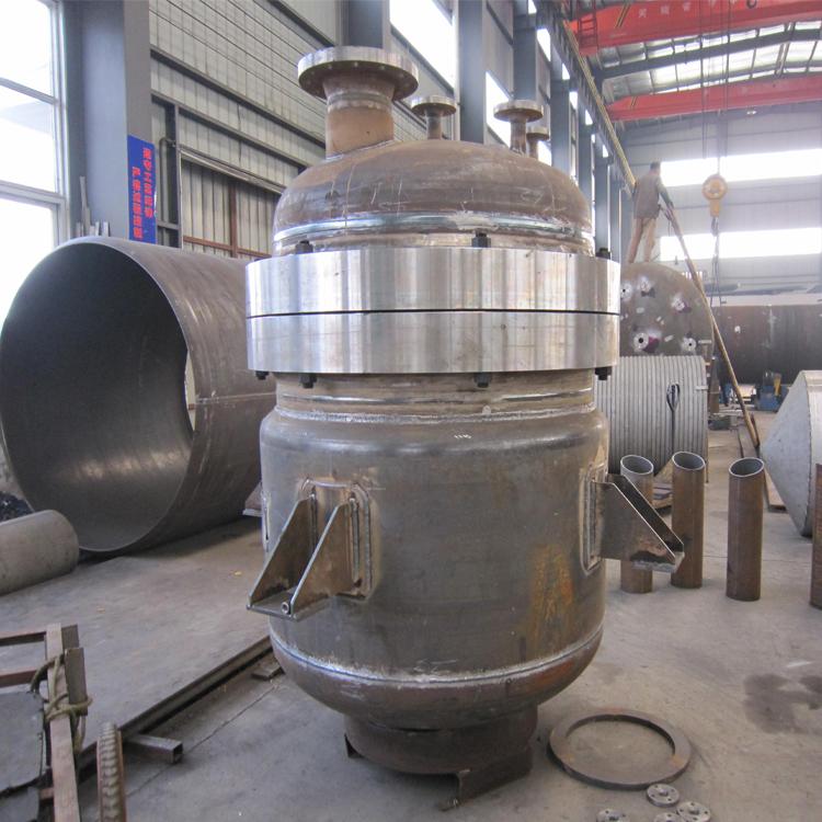 Material Reactor