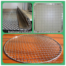 Hot Sale Galvanized Square Hole SNS Protection Mesh Made in China