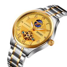 2024 SKMEI M024 Men Luxury Luminous Analog Watches Stainless Steel Automatic Watch