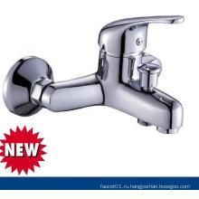 (B0040-B) RV Настенный смеситель для ванной Пзготовителей