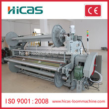 Qingdao HICAS rapier looms with electronic weaving machine