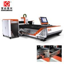 1mm~10mm Mild Steel Laser Cutting Machine, Fiber Laser Cutter
