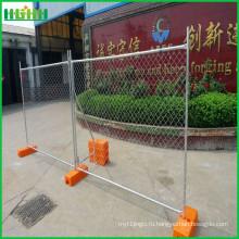 Сепаратный временный забор
