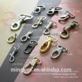 Rectangle Handbag's Chain Accessories (Q11-153A)