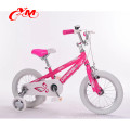 China best sell children bike/four wheels EN 71 bike front children/hot selling cheap wholesale bicycle kids 3years child bike