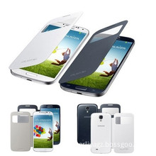 Colorful PU Flip Cover Leather Case for Samsung S4