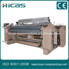 Venta de máquinas de la máquina del telar de la máquina precio de la máquina de telar de jet de agua &