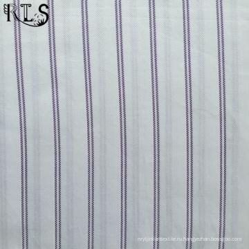 Хлопок поплин сплетенные нити, окрашенные ткани для одежды рубашки/платье Rls50-1po