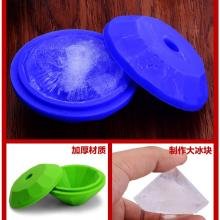 Acuan berwarna-warni FDA Silicone Freezer Icy Drink