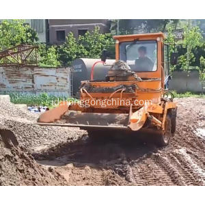 Off-road Wheeled Self-loading Fresh Concrete Mixer