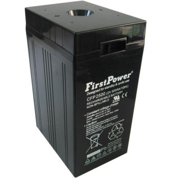 Reserve Battery Elevator backup2V500Ah