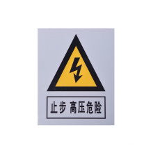 Best quality electric fence funny signs stickers speed rader warning sign