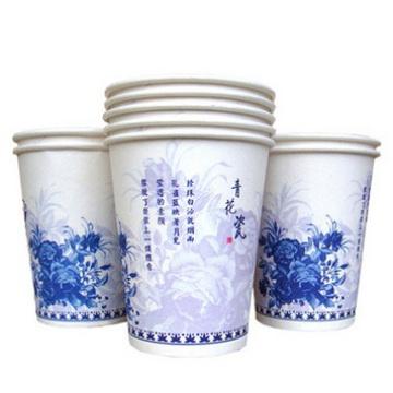 Disposable 9 Ounces Economical Paper Cups