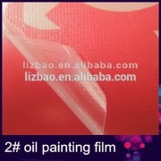 best quality oil painting photo laminating film