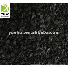 8х30 на основе угля активированного угля