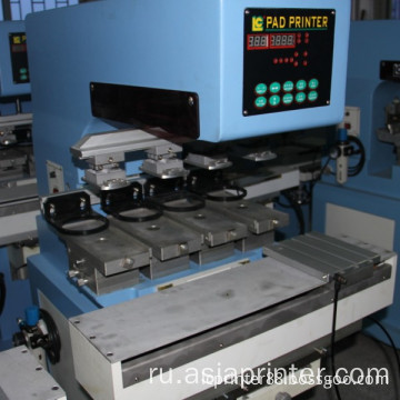 4-Colour Large-Size Sealed Cup Pad Printer Machine