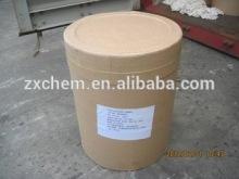 Allantoin (Technical grade, Cosmetic grade and Medical grade)