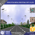 Galvanized 12Meters Steel Lamp Pole