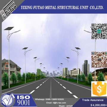Galvanized Steel Lamp Poles
