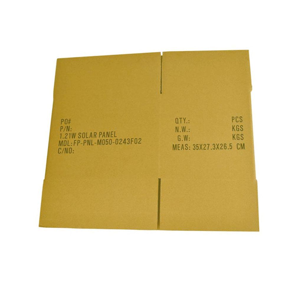 seven layers of Taiwan yellow carton