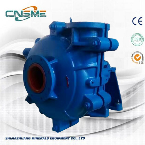 Slurry Pump Engineering and Solutions