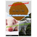 Протеиновый порошок кукурузного глютена мука на корм животным
