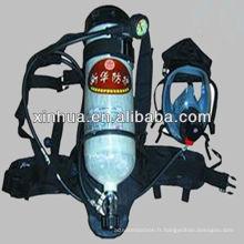 Respirateur d'air anti-incendie à pression positive RHZKF6.8