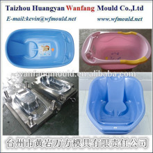 baby washing bath tub injection mould/injection mould for oval plastic baby bath tub