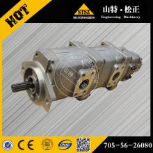 WA320-3 Gear Pump 705-56-36110 For Komatsu Parts