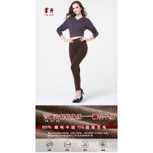 Yak Wool Knitted Pants/Cashmere Pants/Yak Cashmere Pants
