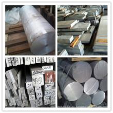 Цена по прейскуранту завода алюминиевый сплав бар 2A11