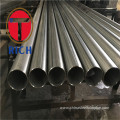 Welded Steel Tubes for Mine Liquid Service