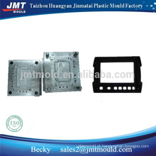 Electronic-Plastic Injection Molding-Computer frame Mould