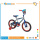 High quality bicycle child carrier children/kids bicycle/bycicle