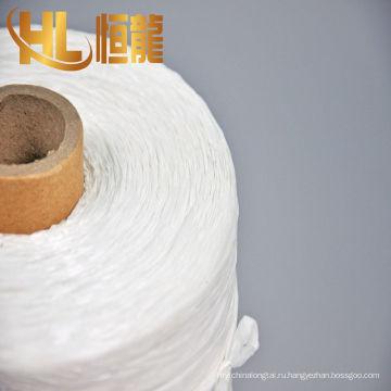ПП фибриллированных нитей/хорошее качество белый кабель ПП наполнитель