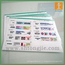 Feuille de plastique d'ABS de gravure