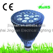 High quality 14W dimmable par30 led lamp