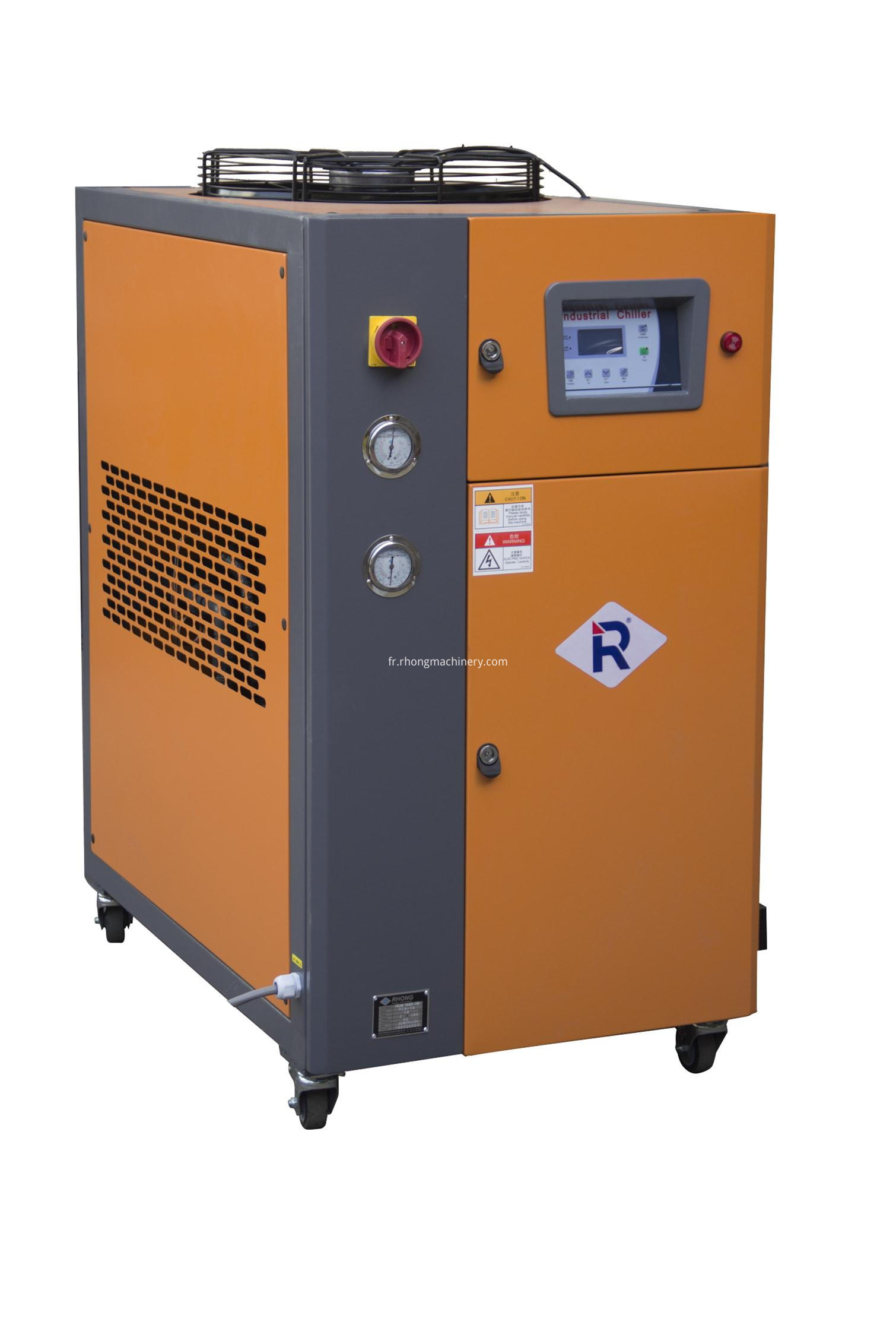 RCM-A RHONG AIR CHILLER