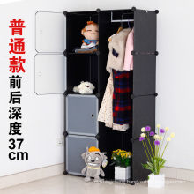 Free combination cabinet put oneself in another's position