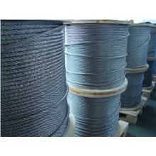 Corda de fio de aço de fábrica (aço inoxidável)
