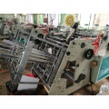 China Lunch Box Making Machine Model-BJB
