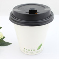 6 Oz Double Wall Coffee Cup for Airline