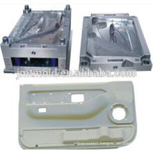 Car door inner panel plastic mould,auto panel mould
