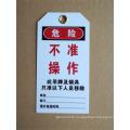 PVC Customised warning tagout