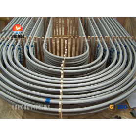 Duplex Steel U Bend Tube ASTM A789 S32750 SAF2507