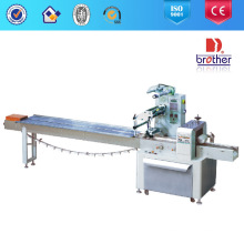 2015 Multi Function Pillow Packaging Machine Dzb-260