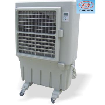 Осевой переносной воздухоохладитель