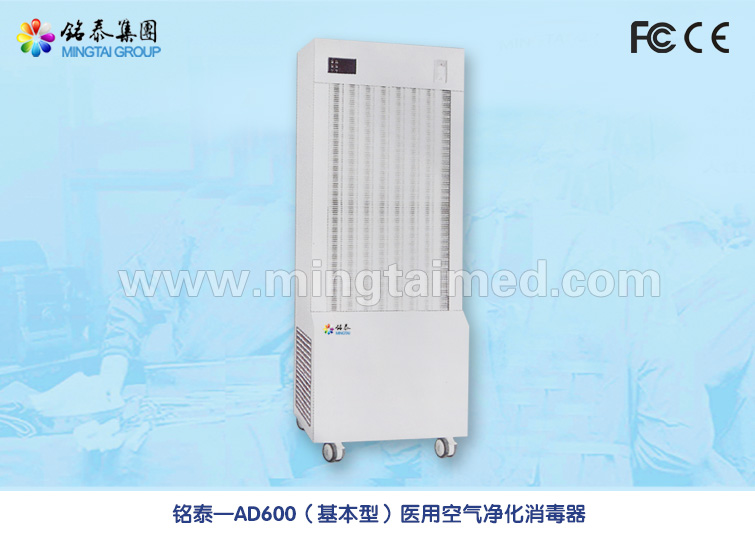 Ad600 Basic Model Air Disinfector