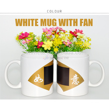 sublimation coated ceramic magic mug, Yiwu factory directly supply